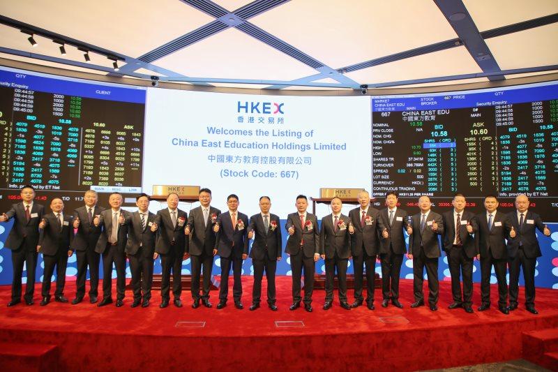 千赢手机app下载官网教育产业—中国东方教育在香港联交所主板成功上市